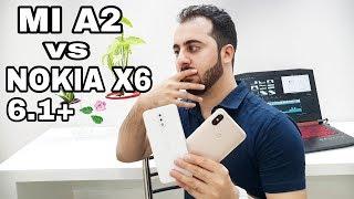 Mi A2 vs Nokia X6/Nokia 6.1 Plus|SpeedTest, Gaming Review, Battery Drain Test, Ram Management