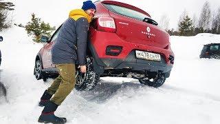 Реальный внедорожный ТЕСТ Renault Sandero Stepway. ПРОХОДИМОСТЬ есть? Обзор и отзыв 2019 год