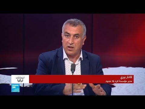 ماذا عن نتائج الأكراد في الانتخابات؟  - نشر قبل 1 ساعة