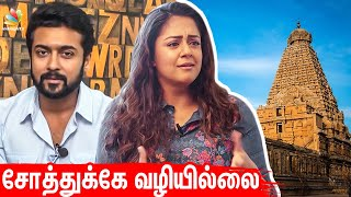 Jyothika பேச்சின் எதிரொலி! – Pon Magal Vandhal Director Interview | Suriya, Thanjai periya kovil