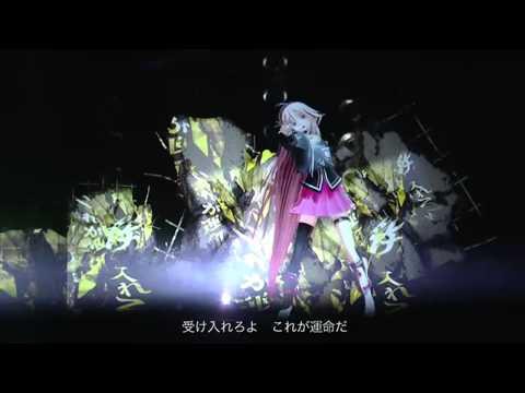 Vocaloid Medley Concert