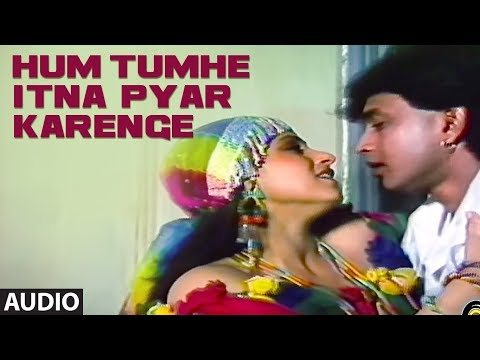 Hum Tumhe Itna Pyar Karenge Full (Audio) Song | Bees Saal Baad | Anuradha Paudwal, Mohammed Aziz