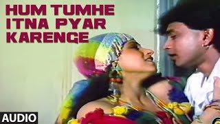 Download Video Hum Tumhe Itna Pyar Karenge Full (Audio) Song | Bees Saal Baad | Anuradha Paudwal, Mohammed Aziz MP3 3GP MP4