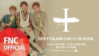2018 8 11 ftisland live in seoul nowhere