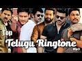 Telugu Ringotne Mp3 - Free Ringtone Mp3 Download - New Telugu Song Ringtones 2020