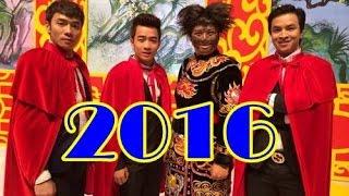 TÁO QUÂN 2016 Sẽ Bị Dừng Phát Sóng- Hài Tết Gặp Nhau Cuối Năm Full