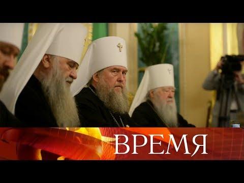 Русская церковь прекращает молиться за Константинопольского патриарха.