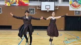 UniCircle Flow : Chances (Duet) 一輪車演技 Unicycle Dance