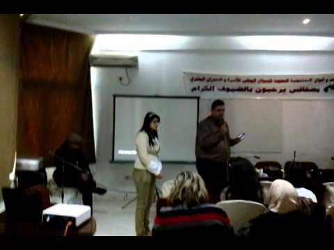 Planning familial Sfax le 28.01.2014 WEST PHARMA