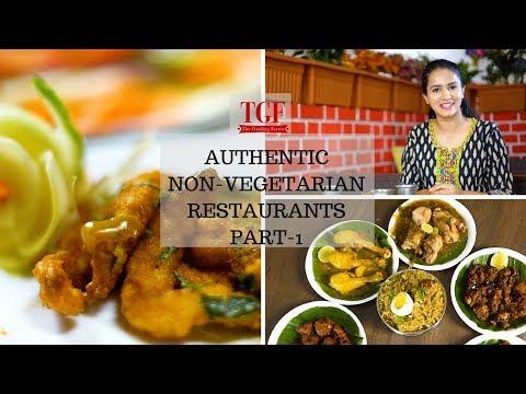 Authentic Non-Vegetarian Food in Bangalore - Part 1 | Non Veg Food in Bengaluru