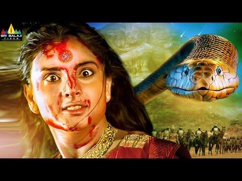 Nagabharanam Trailer | Latest Telugu...