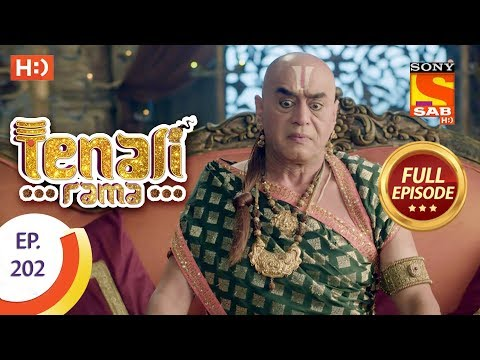 Tenali Rama - Ep 202 - Full Episode - 16th April, 2018