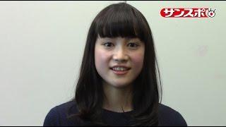 【2015未来にブレーク】中村ゆりか、特別インタビュー 中村ゆりか 検索動画 5