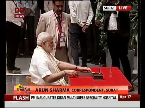 PM in Gujarat: Kiran Mutli-speciality Hospital inaugurated