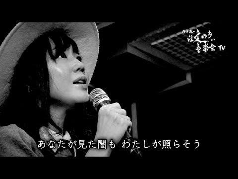 第5話「この丘に」by 辻 香織