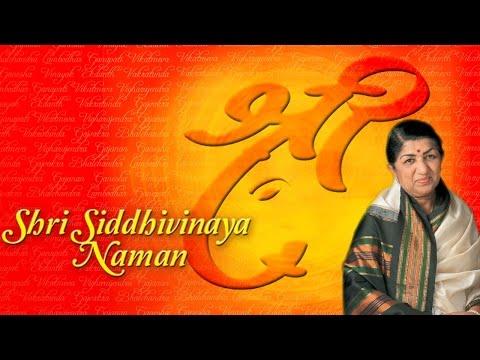 Shri Siddhivinayak Naman | Shri Ganesh | Lata Mangeshkar | Devotional