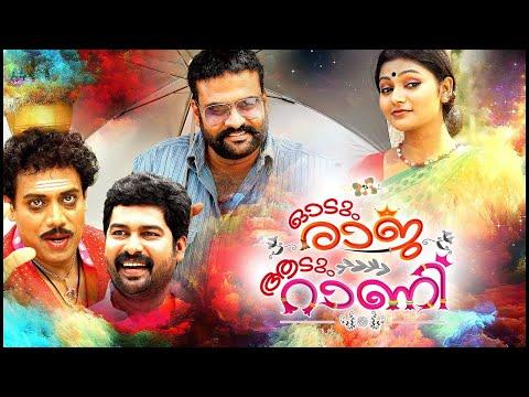 Malayalam Movie Full # Malayalam Films...