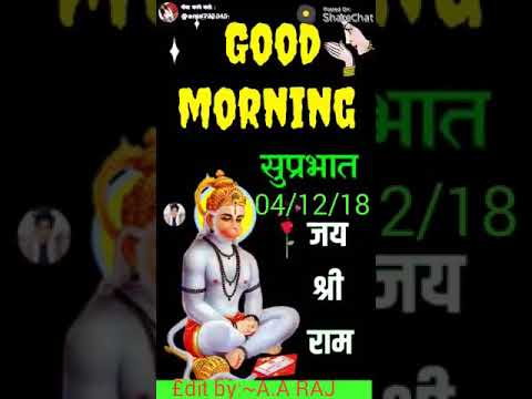 Dj Hanuman chalisa