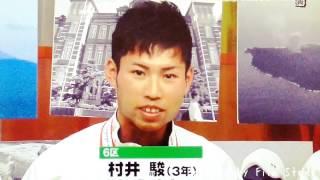 第91回箱根駅伝 優勝 青山学院大学 バンキシャ生出演.