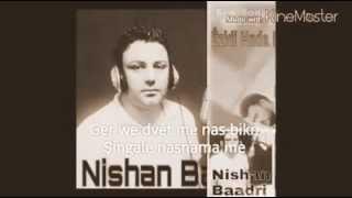 Salam Chato Neshan Baadre u hafale we...