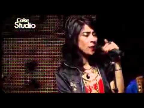 ALIF ALLAHCHAMBEY DI BOOTYARIF LOHARMEESHA SHAFI COKE STUDIO 3The Muzic World
