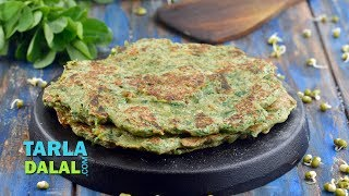 Sprouted Moong Cutlets - How to make Sprouted moong cutlet