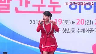 가수박민정,당신편,(사)국민연예예술인협회,제6회 향촌동…