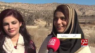 Tourists demand for better road to visit Ziarat, Balochistan | 19 January 2019 | 92NewsHD