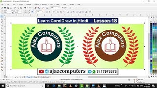 Learn CorelDraw in hindi tutorial 18 how to use blend tool part 2 in corel draw