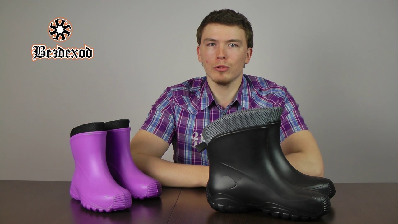 Ботинки(72). Полуботинки, кроссовки, туфли(56). Полусапоги, сапоги(30). Сапоги резиновые, пвх и пу(20). Тапочки(2). Аксессуары для обуви(3).