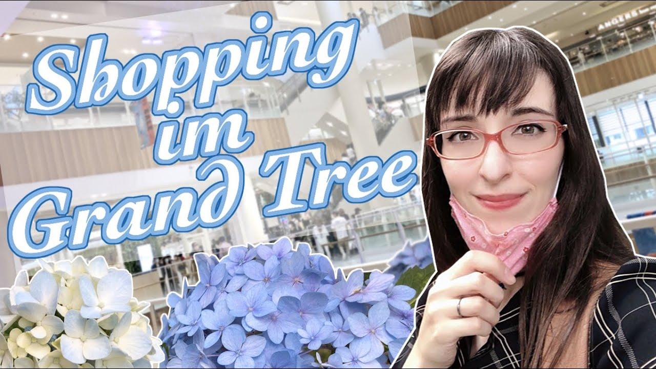 Vlog 🛍️ Baby Stuff Shopping im Grand Tree & Ajisai Spaziergang