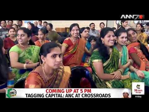 ANN7 Channel Telecast TASA Bathukamma Celebration 2017.