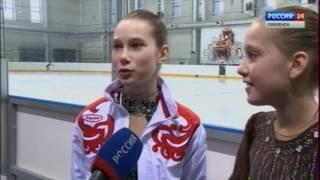 Смоленск принял турнир по фигурному катанию