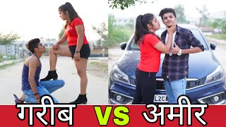 गरीब Vs अमीर || Aukaat || Waqt Sabka Badlta Hai || Qismat || Time Changes || The Ask Viners