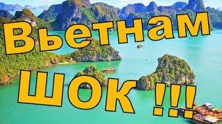 видео Самые интересные острова Вьетнама. ТОП 10