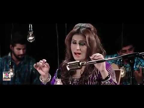 Mere rashke qamar   title song of junaid asghar and naseebo lal