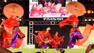 (日本)にっぽんど真ん中祭り DDMカンパニーはよさこいで賞を取る常連で...