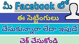 most important settings for facebook in telugu