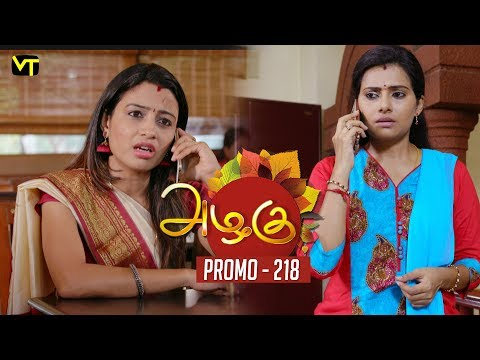 Azhagu Tamil Serial Promo 09-08-2018 Sun Tv Serial Watch Online