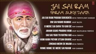 Jai Sai Ram Param Sukhdata Sai Bhajans By Anoop Jalota, Ramshankar, Neha Full Audio Songs Juke Box