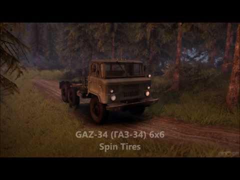 Gaz-34 (6 x 6)