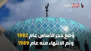 مسجد الملك عبدالله المؤسس في الأردن.. معلم أردني يمزج بين الكلاسيكية والحداثة