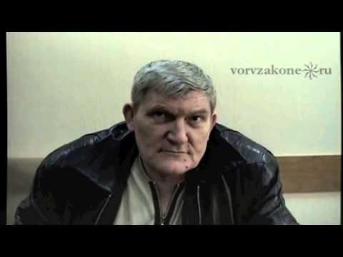 вор в законе Владимир Баркалов (Вова Блондин)