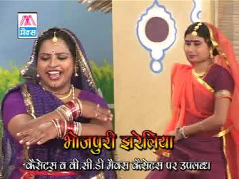 Kaila Yari goriya Bhojpuri Chatpate Geet From Bhojpuri Jharaliya Sung By Tara Bano Faizabadi,