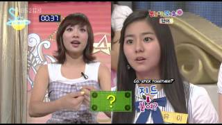 (SJSUBS)[ENG] FULL 090620 KBS2 STAR GOLDEN BELL with LT, KI, EH, RW