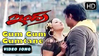 Gum Gum Gumtane Song HD || Indra Kannada Movie || Namitha Darshan New Songs
