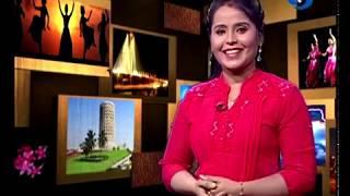 Aapala Maharashtra - 10 February 2019 - आपला महाराष्ट्र