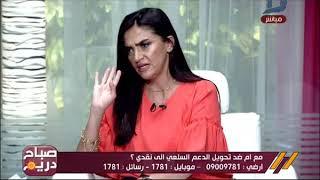 فيديو.. عضو بـ«اقتصادية النواب»: 10 ملايين من المصريين يعيشون تحت خط الفقر المدقع