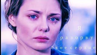 Мажор | Игорь и Вика | Разорву
