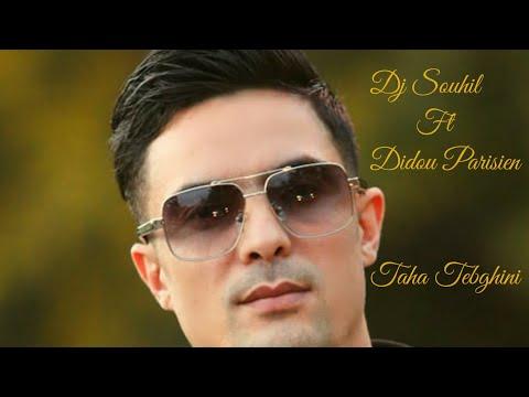 Dj Souhil Feat Didou Parisien - Raha Tebghini(Officiel Audio) with lyrics ديدو  ـ راها  تبغيني